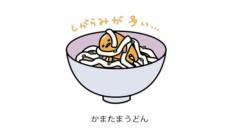佐々木悠花 公式ブログ/ぐで。 画像2