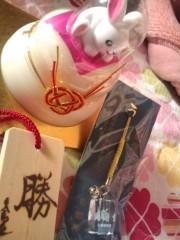 佐々木悠花 公式ブログ/ウサギ☆ 画像1