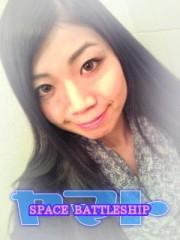佐々木悠花 公式ブログ/ヤマト見てきたよ☆ 画像1