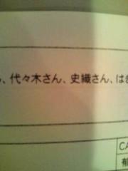 佐々木悠花 公式ブログ/あれ??? 画像1