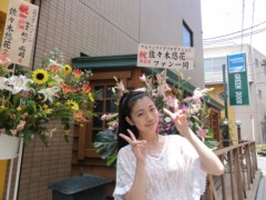 佐々木悠花 公式ブログ/最後 画像1