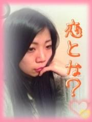 佐々木悠花 公式ブログ/ただいまー 画像1