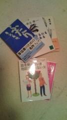 佐々木悠花 公式ブログ/かった本たち。 画像1