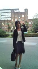 佐々木悠花 公式ブログ/東京大学☆ 画像1