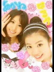 佐々木悠花 公式ブログ/結婚します。 画像1