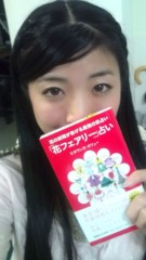 佐々木悠花 公式ブログ/ひまわり 画像1