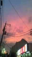 佐々木悠花 公式ブログ/空が綺麗☆ 画像1