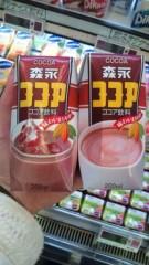 佐々木悠花 公式ブログ/ココア飲料 画像1