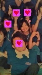 佐々木悠花 公式ブログ/これ♪♪ 画像2