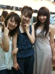 野呂佳代 公式ブログ/〆SDN 画像2