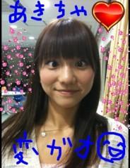 野呂佳代 公式ブログ/ON8カヤピー!そして…アキチャ 画像2