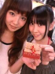 野呂佳代 公式ブログ/バレンタインデー 画像1