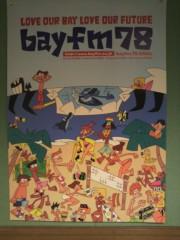 野呂佳代 公式ブログ/BayFM 画像2