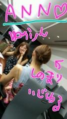 野呂佳代 公式ブログ/ANN 画像1