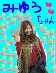 野呂佳代 公式ブログ/握手会 画像2