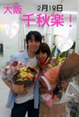 野呂佳代 公式ブログ/ありがと   ナヨン 画像1