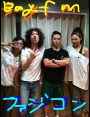 野呂佳代 公式ブログ/ファジーコントロールさん 画像1
