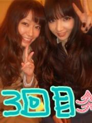 野呂佳代 公式ブログ/以外な交友 画像1