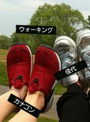 野呂佳代 公式ブログ/月曜日 画像2