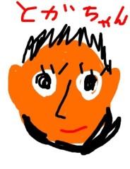 野呂佳代 公式ブログ/ブログラッシュ! 画像2