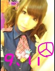 野呂佳代 公式ブログ/なっち 画像1