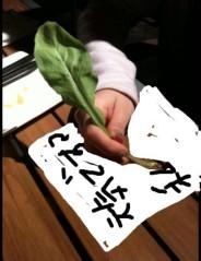 野呂佳代 公式ブログ/おはようm(__)m 画像2