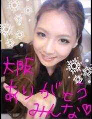 野呂佳代 公式ブログ/大阪LOVERS 画像1