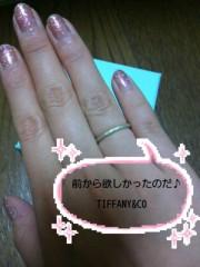 野呂佳代 公式ブログ/TIFFANY&CO 画像3