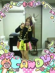 野呂佳代 公式ブログ/LOVE名古屋 画像1