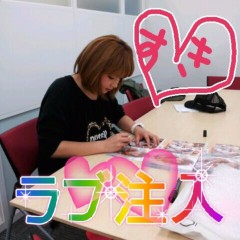 野呂佳代 公式ブログ/昨日のこととか、お知らせとか! 画像3