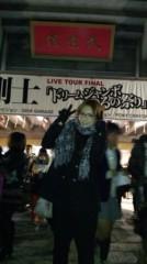 野呂佳代 公式ブログ/感動 画像1