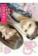 野呂佳代 公式ブログ/今日という日 画像3