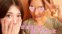 野呂佳代 公式ブログ/友よ♪ 画像1