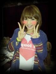 野呂佳代 公式ブログ/ファイト! 画像1
