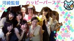 野呂佳代 公式ブログ/地球防衛ガールズP9 画像1