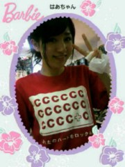 野呂佳代 公式ブログ/AKBチームK 画像1