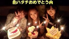野呂佳代 公式ブログ/20歳おめでとう 画像1