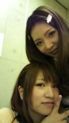 野呂佳代 公式ブログ/梅ちゃんが 画像2