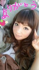 野呂佳代 公式ブログ/昨日のノンティー 画像1