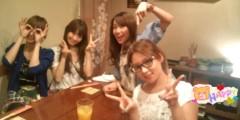 野呂佳代 公式ブログ/お祝い♪ 画像1