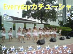 野呂佳代 公式ブログ/名古屋イベント 画像2