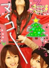 野呂佳代 公式ブログ/メリークリスマスイブ 画像1