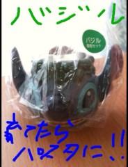 野呂佳代 公式ブログ/グーンと!!!!! 画像1