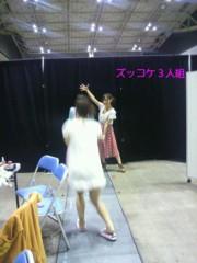 野呂佳代 公式ブログ/パシフィコ横浜ありがとうm(__)m 画像1