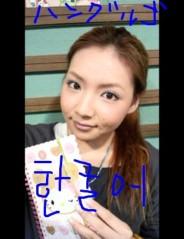 野呂佳代 公式ブログ/オワタよ〜 画像1
