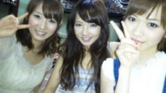 野呂佳代 公式ブログ/あっっっっっっっ! 画像1