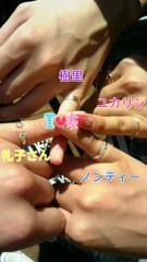 野呂佳代 公式ブログ/ハロウィンパーリー 画像2