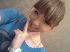 野呂佳代 公式ブログ/やってる〜 画像1