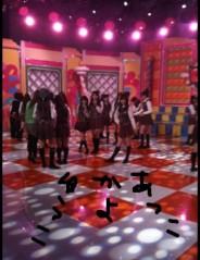 野呂佳代 公式ブログ/AKBINGO 画像2