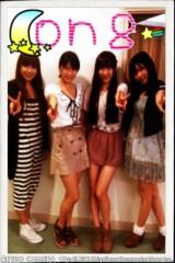 野呂佳代 公式ブログ/今日のあれこれ 画像3